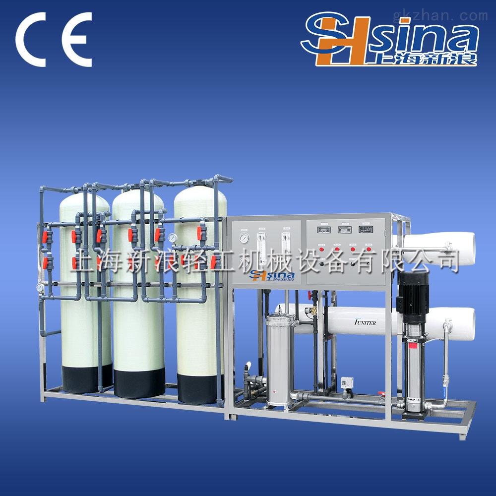 工业水处理纯水设备