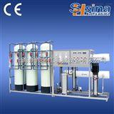 LRO工业水处理纯水设备