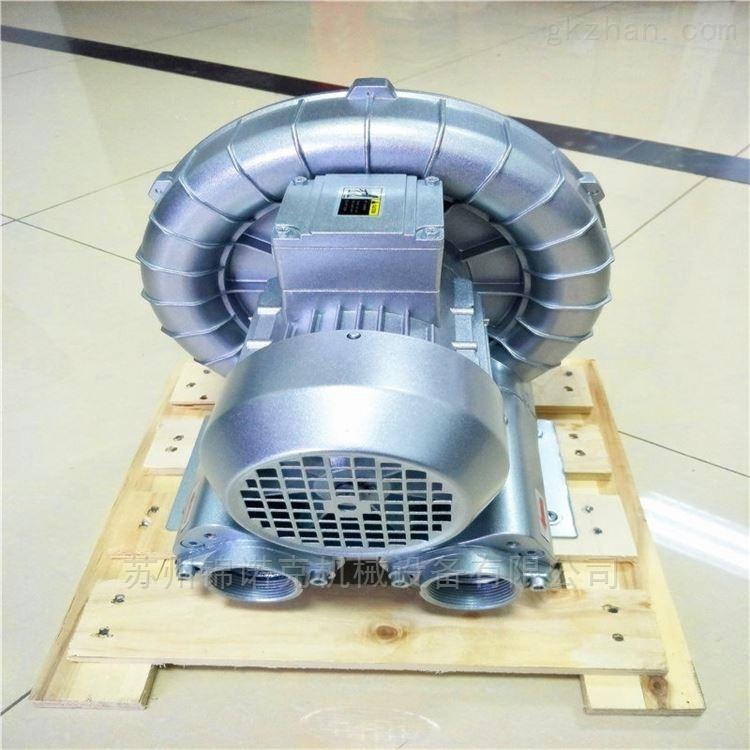 高压旋涡气泵|旋涡吸气气泵