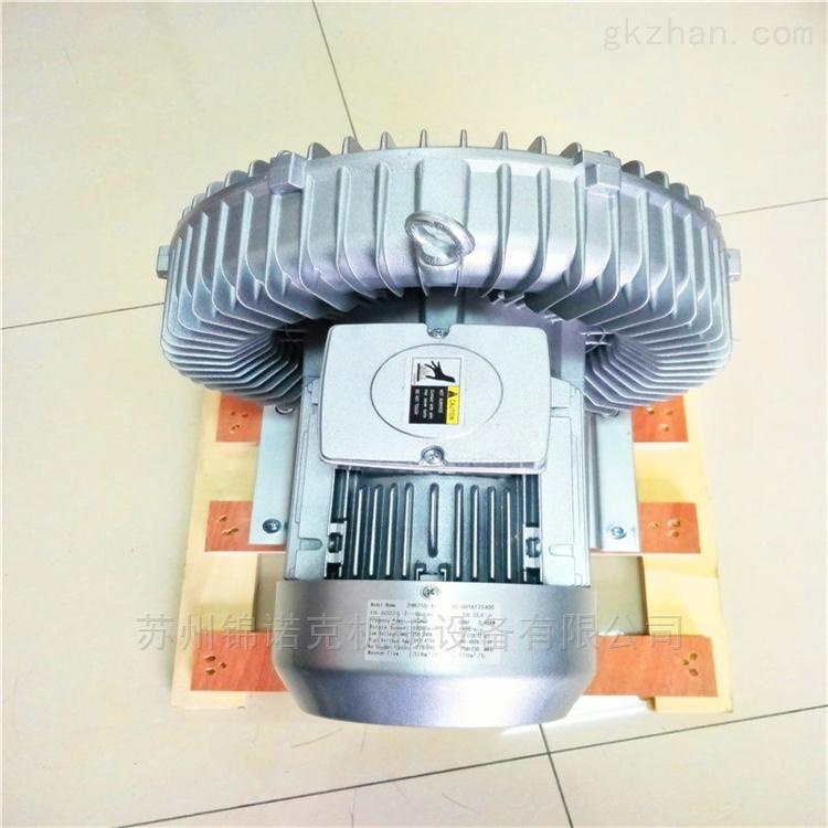 干燥机械高压气泵|吹气真空气泵