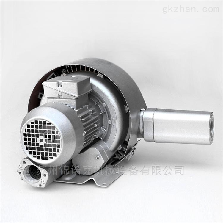 高压旋涡气泵|吸真空气泵