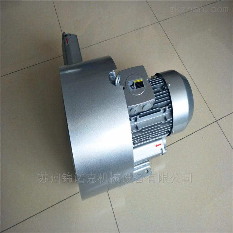 除尘机械真空气泵|吸负压气泵