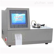 HSY-5208快速低温闭口闪点试验器