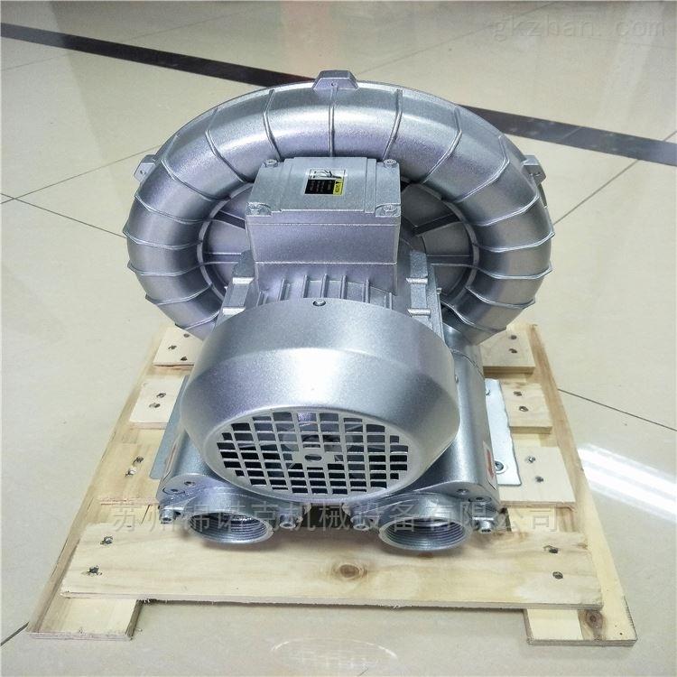 真空包装旋涡气泵|真空高压气泵