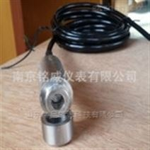 太陽能水溫傳感器