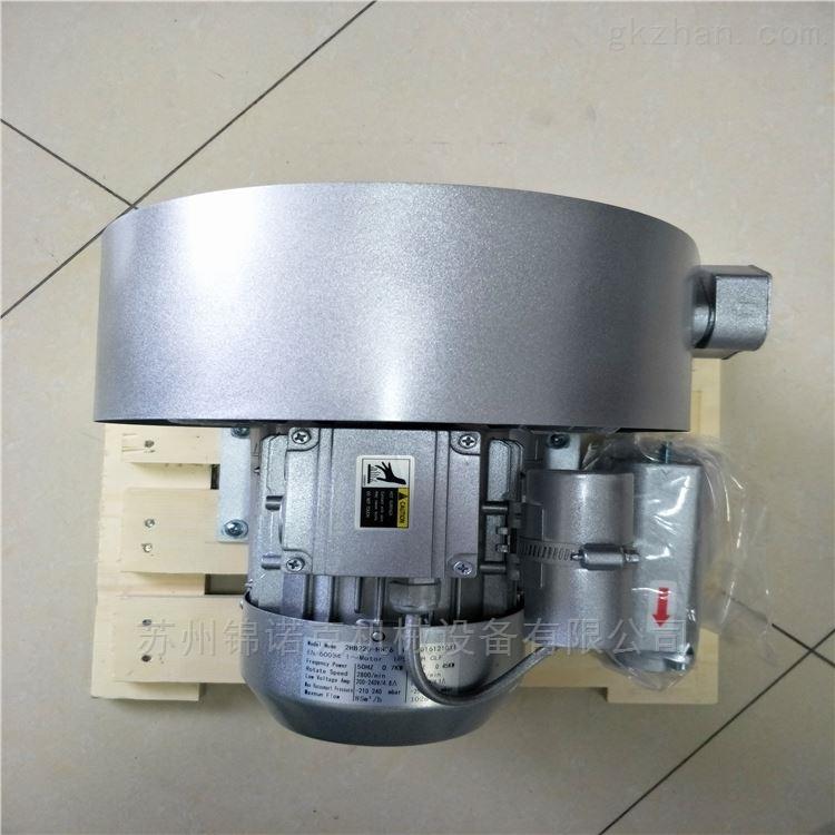 化工设备旋涡气泵|吸真空用高压气泵
