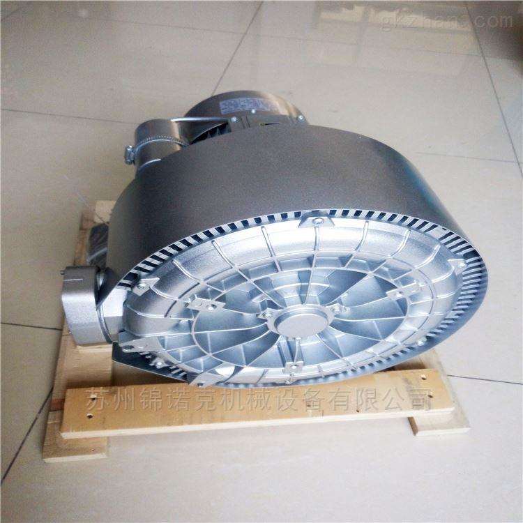 环形旋涡气泵/漩涡真空气泵