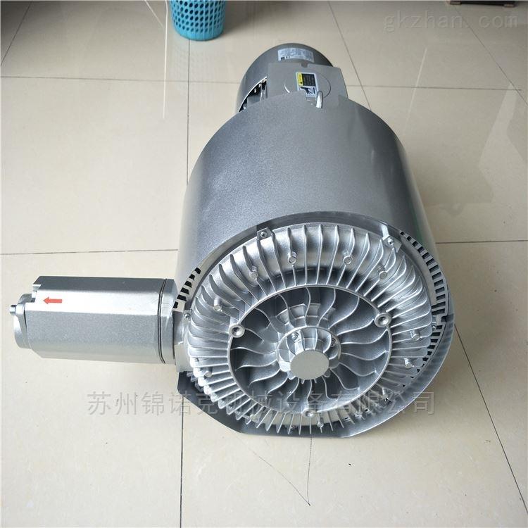 食品机械真空气泵/高压吸吹气泵