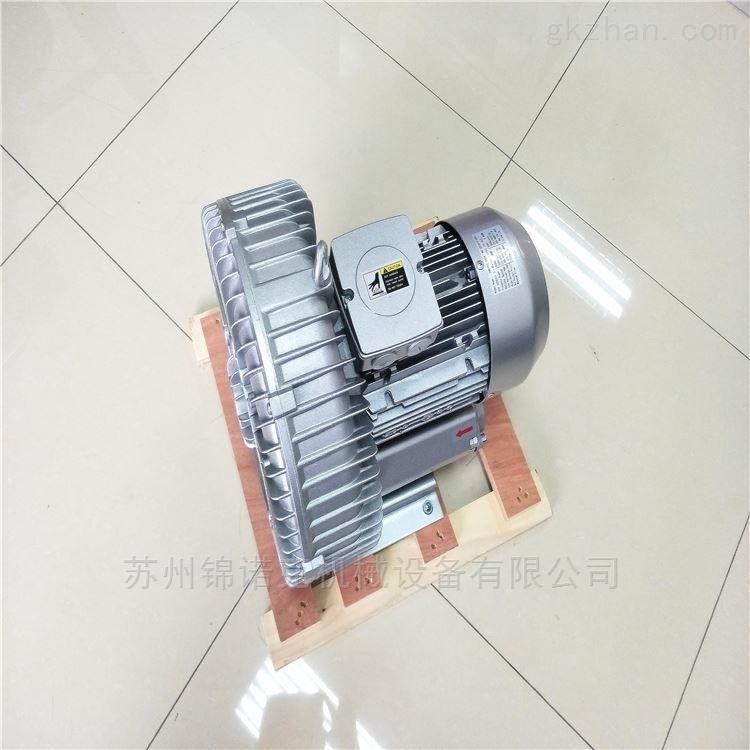 清洗机械旋涡气泵|干燥设备旋涡高压气泵
