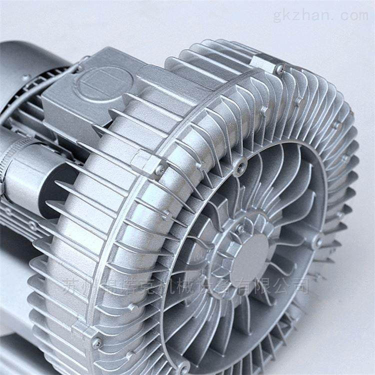 现货销售hg高压旋涡气泵报价选型