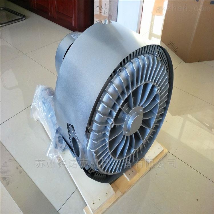 工业集尘鼓风机|集尘高压风机