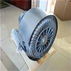高压送料鼓风机/真空吸料旋涡风机