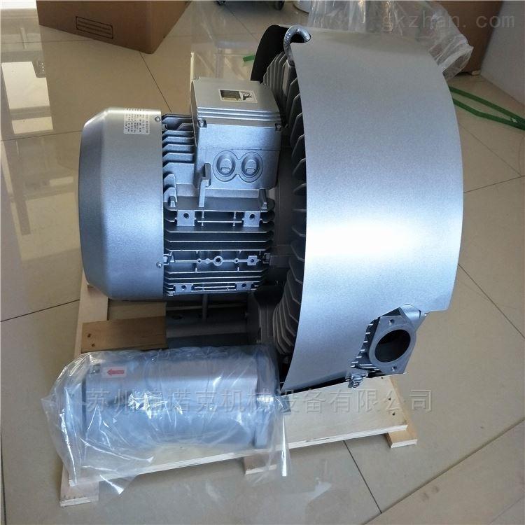 清洗机械真空气泵|吹真空高压气泵