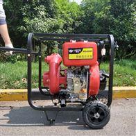 HS40HP-W小型4寸单缸柴油机水泵组