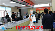 导游机器人厂家 供货商 供应 价格功能多