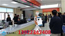 导游機器人厂家 供货商 供應 價格功能多