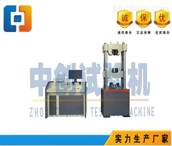 钢绞线电液伺服拉力检测仪厂家直销