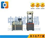 厂家直营球磨铸铁件抗拉强度试验机