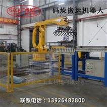 搬运重负载承受能力能旋转全自动搬运机器人