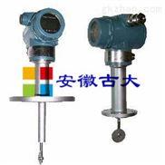 GDLE-专业生产电容式靶式流量计