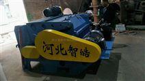 智皓发布升级版塑钢带铁粉碎机