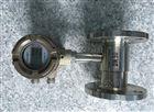 溶劑油管道流量計