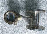 溶剂油管道流量计