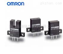 欧姆龙OMRON光电开关传感器