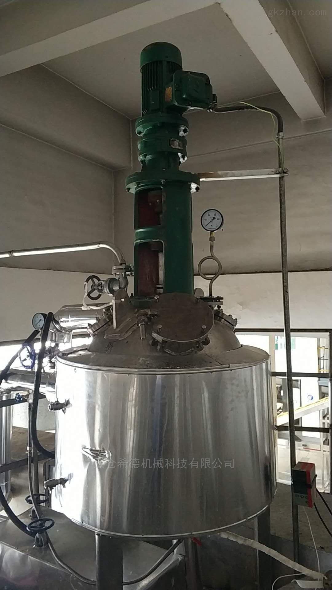 不锈钢高速低速搅拌溶解罐