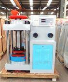 200吨电动调节空间压力试验机