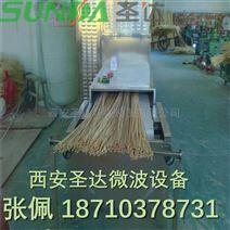 木材干燥设备 木材烘干设备