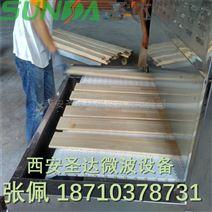 木材干燥设备 木材烘干设备价格