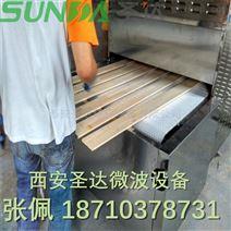 木材干燥机 木材烘干机批发厂家