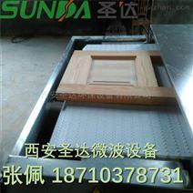 木材烘干机 木材干燥 圣达微波烘干干燥设备