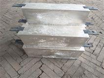 钢桩防腐铝阳极生产厂家