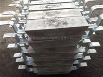 铝合金牺牲阳极定制铝阳极