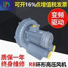 厂家直销原装RB-022全风太阳集团游戏官方网址