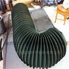 自定钢丝骨架负压风道口伸缩软连接价格