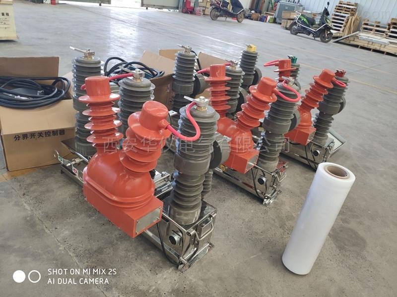 10KV真空断路器ZW32-12厂家