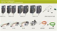 西门子V90-220V伺服驱动系统