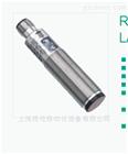 P+F光电传感器VL18-54-M-LAS/40a/118/128