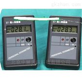 BLM-FJ2000个人剂量仪