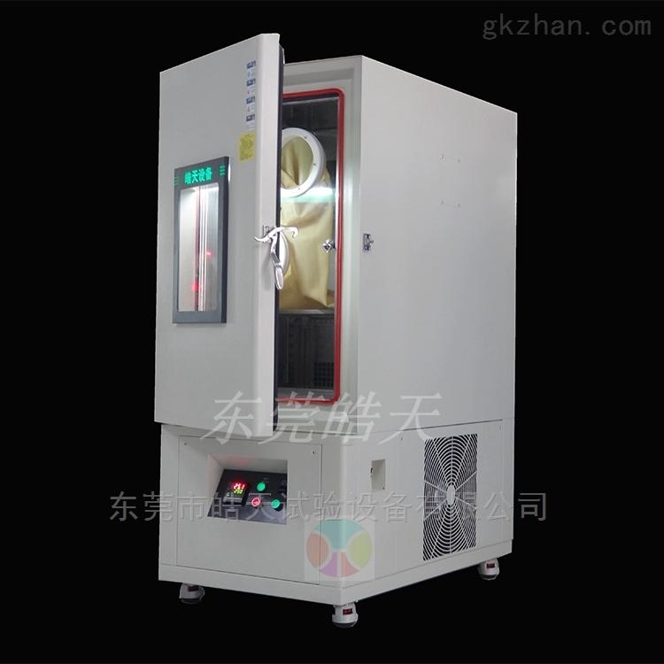 SME-100PF高低温交变湿热试验箱 材料测试机