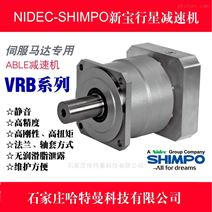 VRB-090-80-K3-14BK14新宝SHIMPO减速机