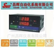 上海昌晖SWP-D725-02 PID调节器