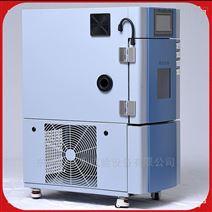 精美外观标准版小型恒温恒湿环境试验箱