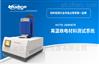 高精度高溫鐵電測試儀HEST—900