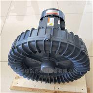 高压旋涡气泵 旋涡式真空气泵