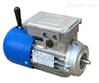 MT motori elettrici刹车电机