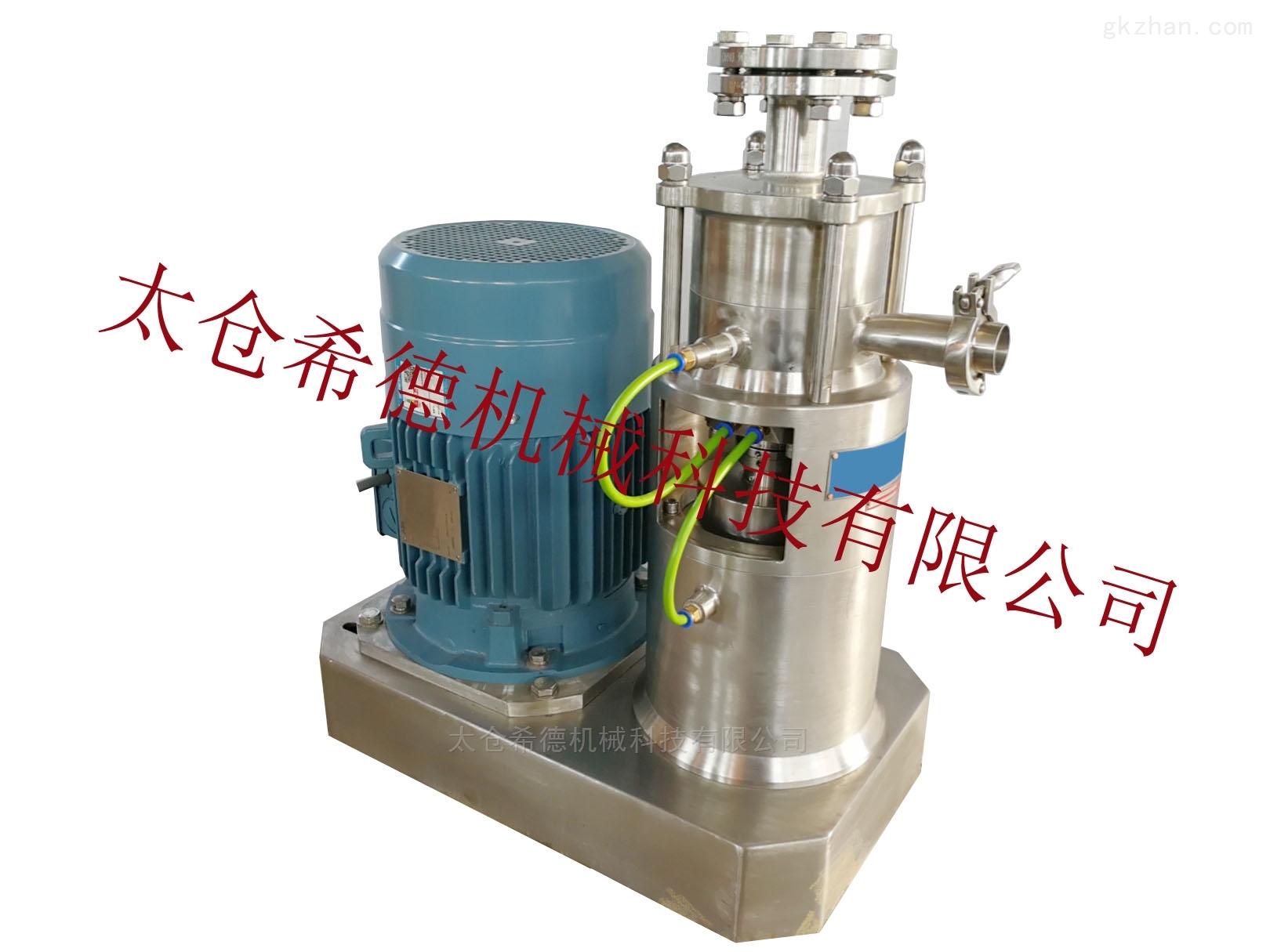 食用乳化油复配添加剂高剪切乳化机